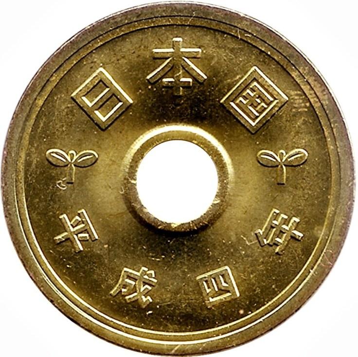 Đồng xu 5 Yên của Nhật được làm từ đồng thau và kẽm, có đường kính 22mm,  dày 1,5 mm, nặng 3,75g và có một lỗ tròn ở giữa rộng 5mm, ...
